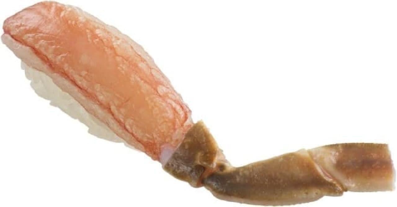 スシロー「かに祭り」 生本ずわい蟹