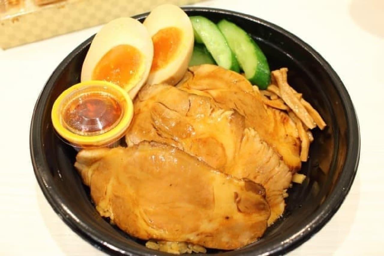 麺屋武蔵厨「ら~麺丼」