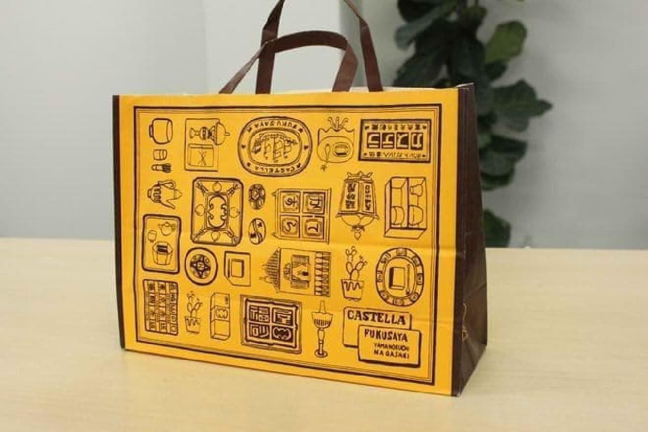 福砂屋 黄色の紙袋