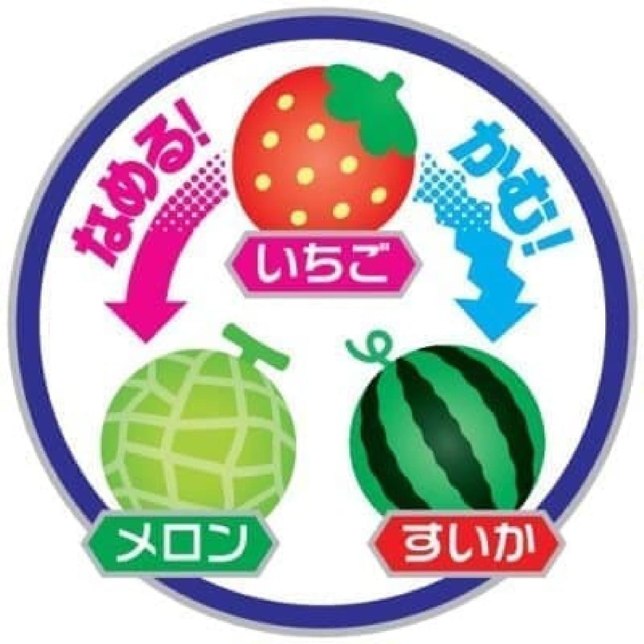 ロッテ「味が進化するピカチュウラムネ」