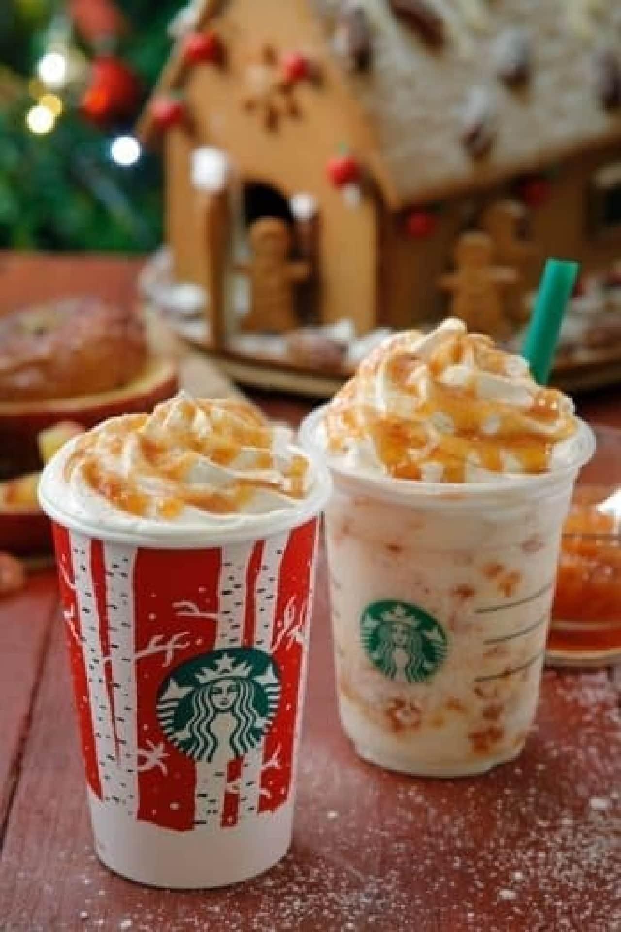 スターバックス コーヒー「ホット ベイクド アップル」と「ベイクド アップル フラペチーノ」