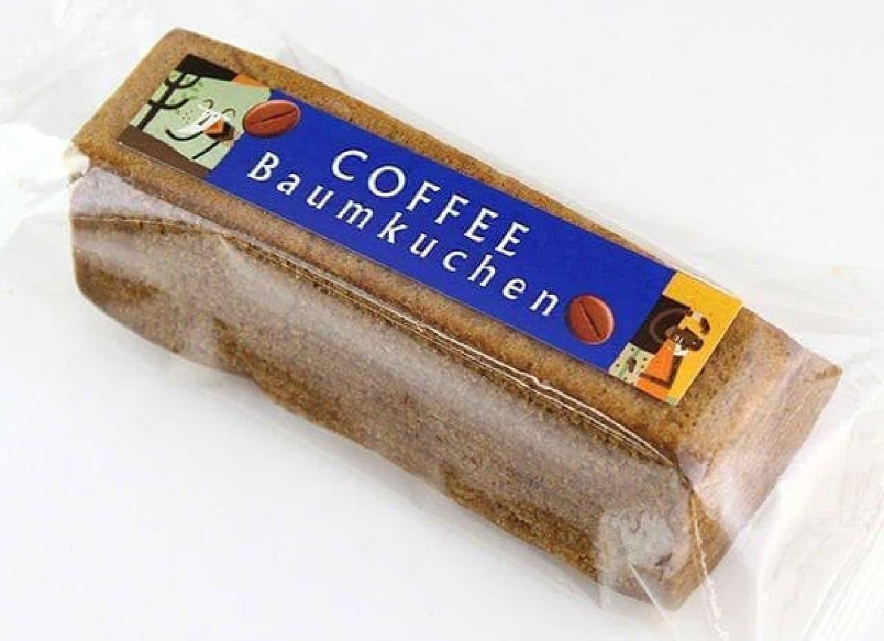 カルディ コーヒーバウムクーヘン