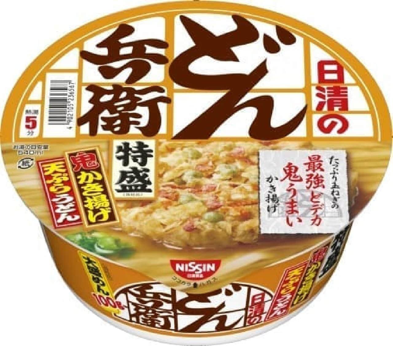 日清食品「日清のどん兵衛 特盛かき揚げ天ぷらうどん」
