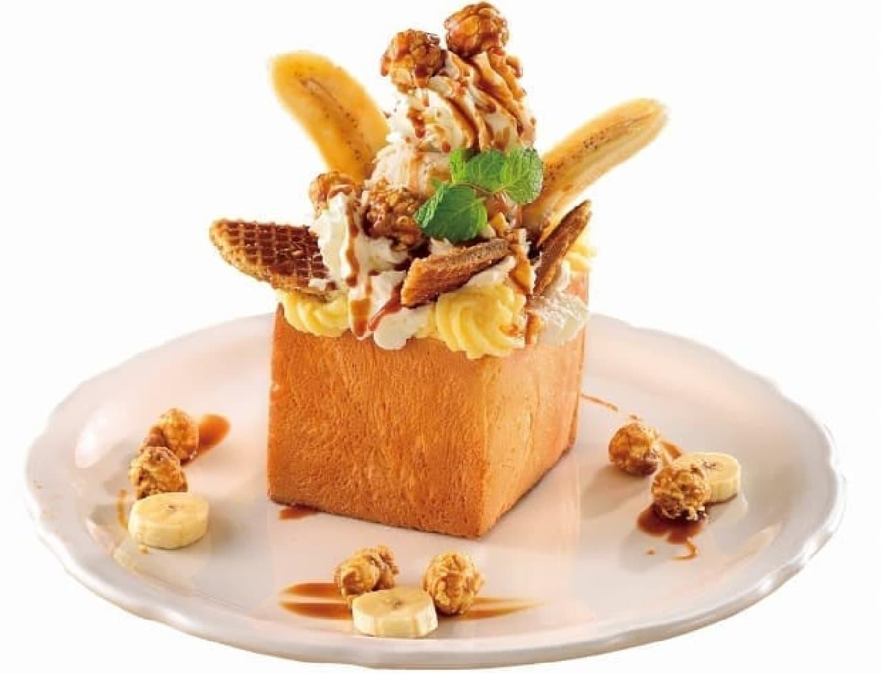 オリジナルパンケーキハウス ハニーフレンチトースト「キャラメルハート」