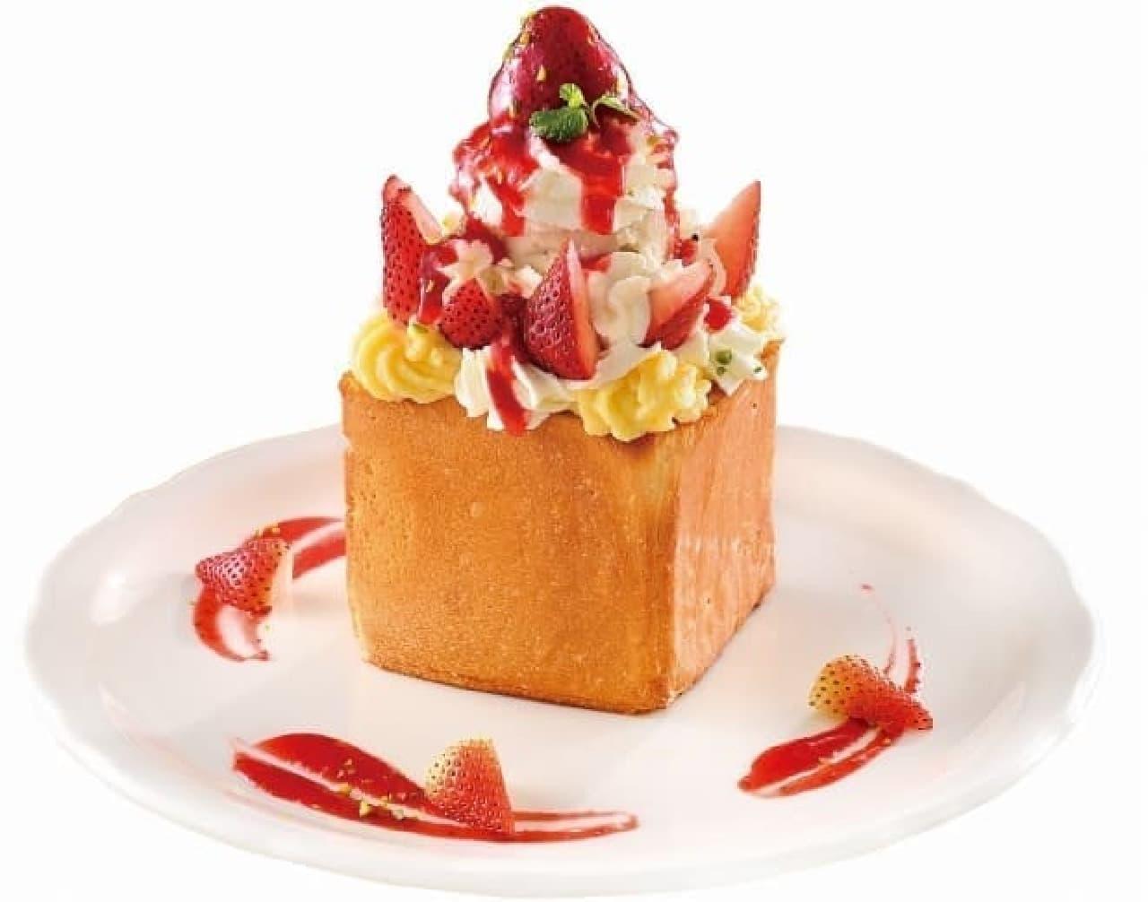 オリジナルパンケーキハウス ハニーフレンチトースト「ストロベリーラブ」