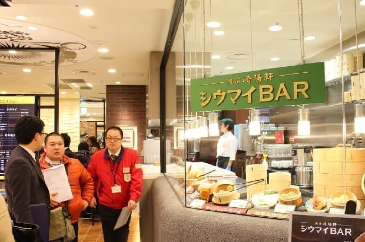 東京駅の崎陽軒シウマイBAR