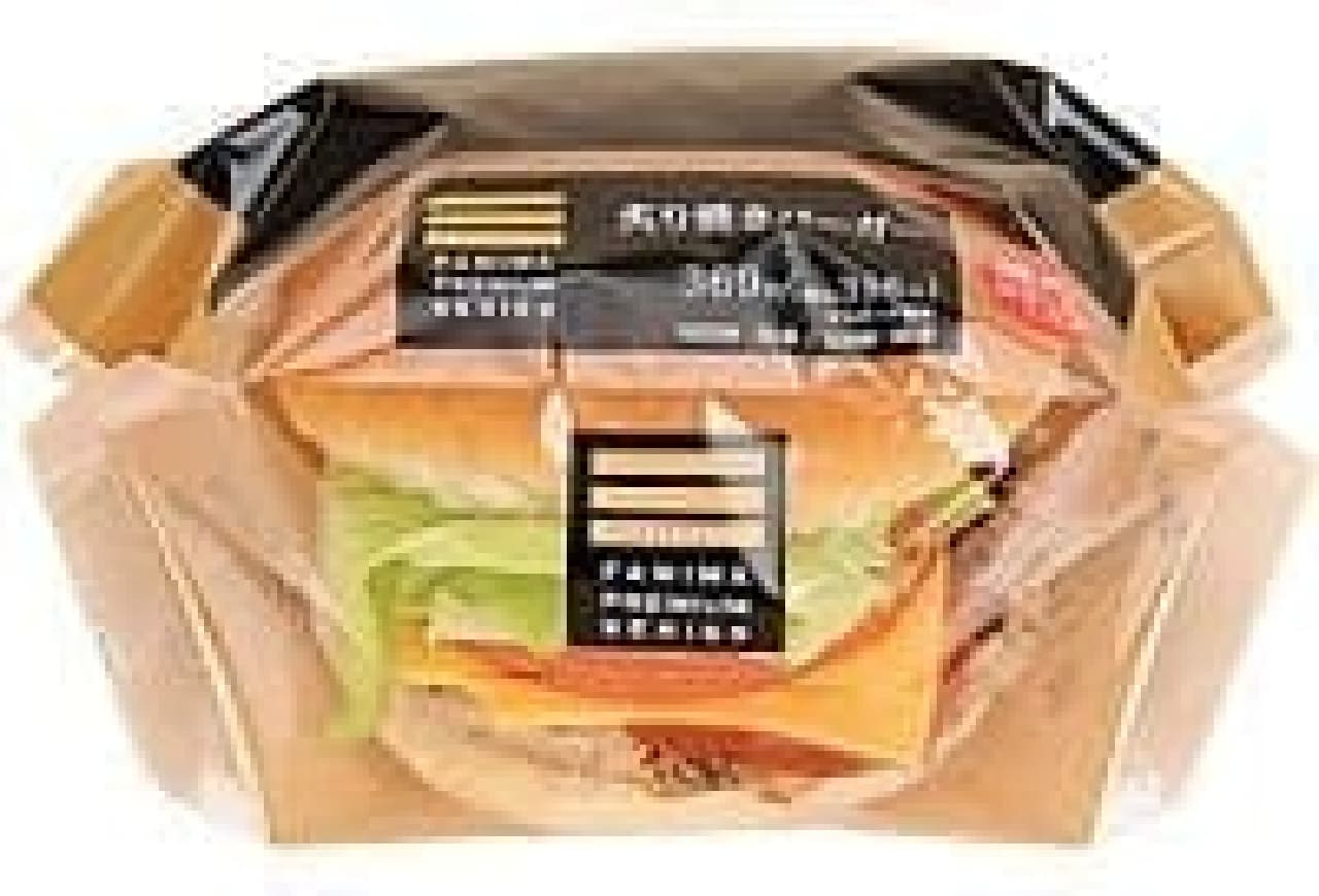ファミリーマート「炙り焼きバーガー」