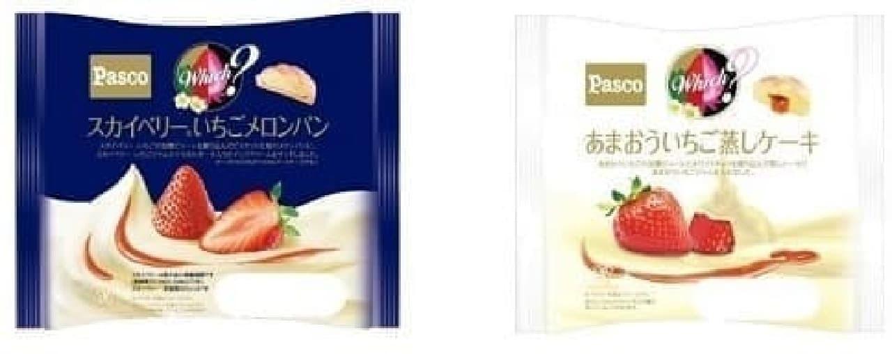 Pasco「スカイベリー いちごメロンパン」と「あまおういちご蒸しケーキ」