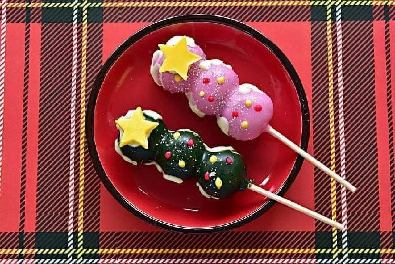 丸八製菓「チョコマント ハッピーツリー」