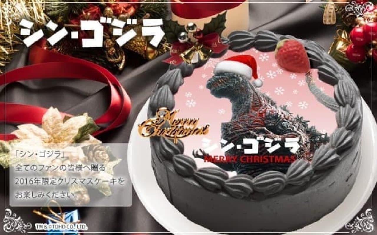 あにしゅが「シン・ゴジラ」の2016年限定クリスマスケーキ
