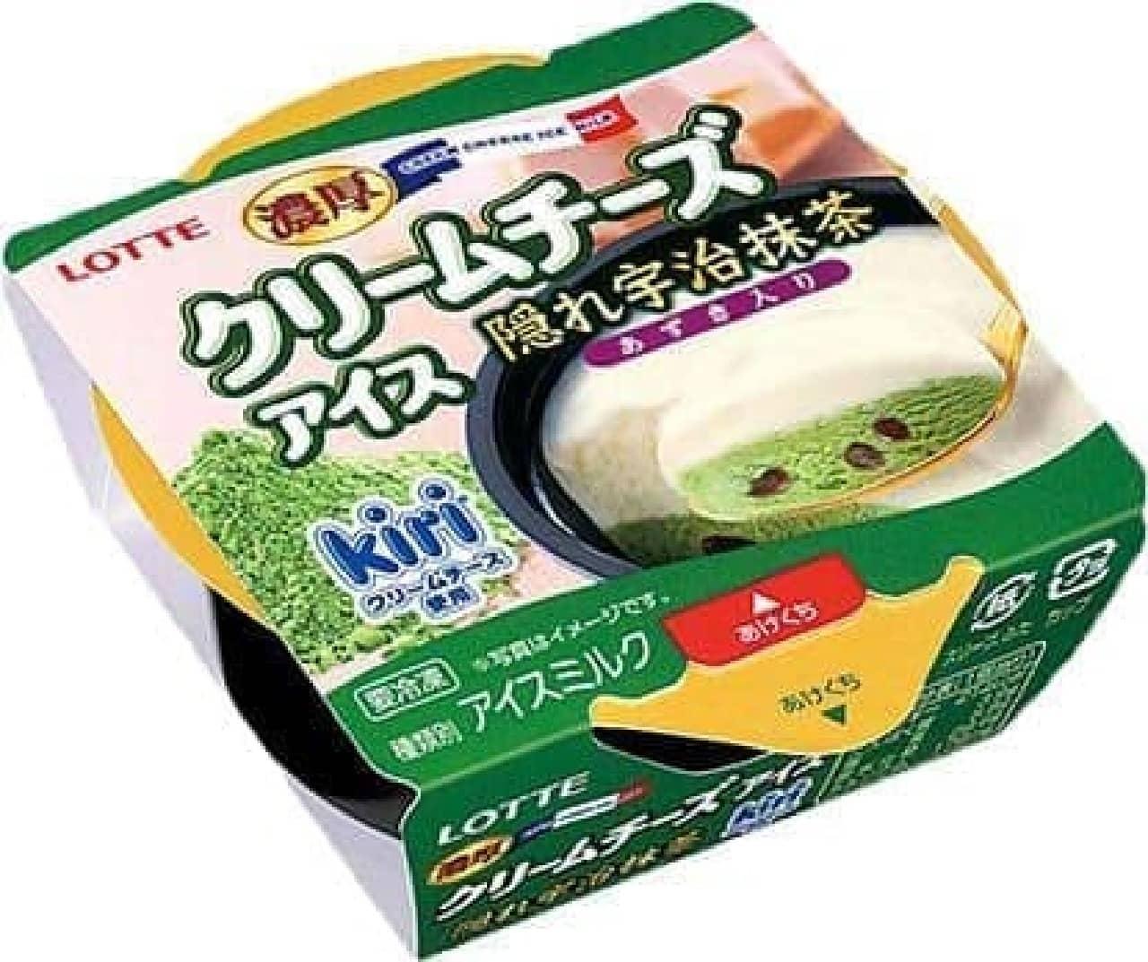 ローソン限定「濃厚クリームチーズアイス 隠れ宇治抹茶」