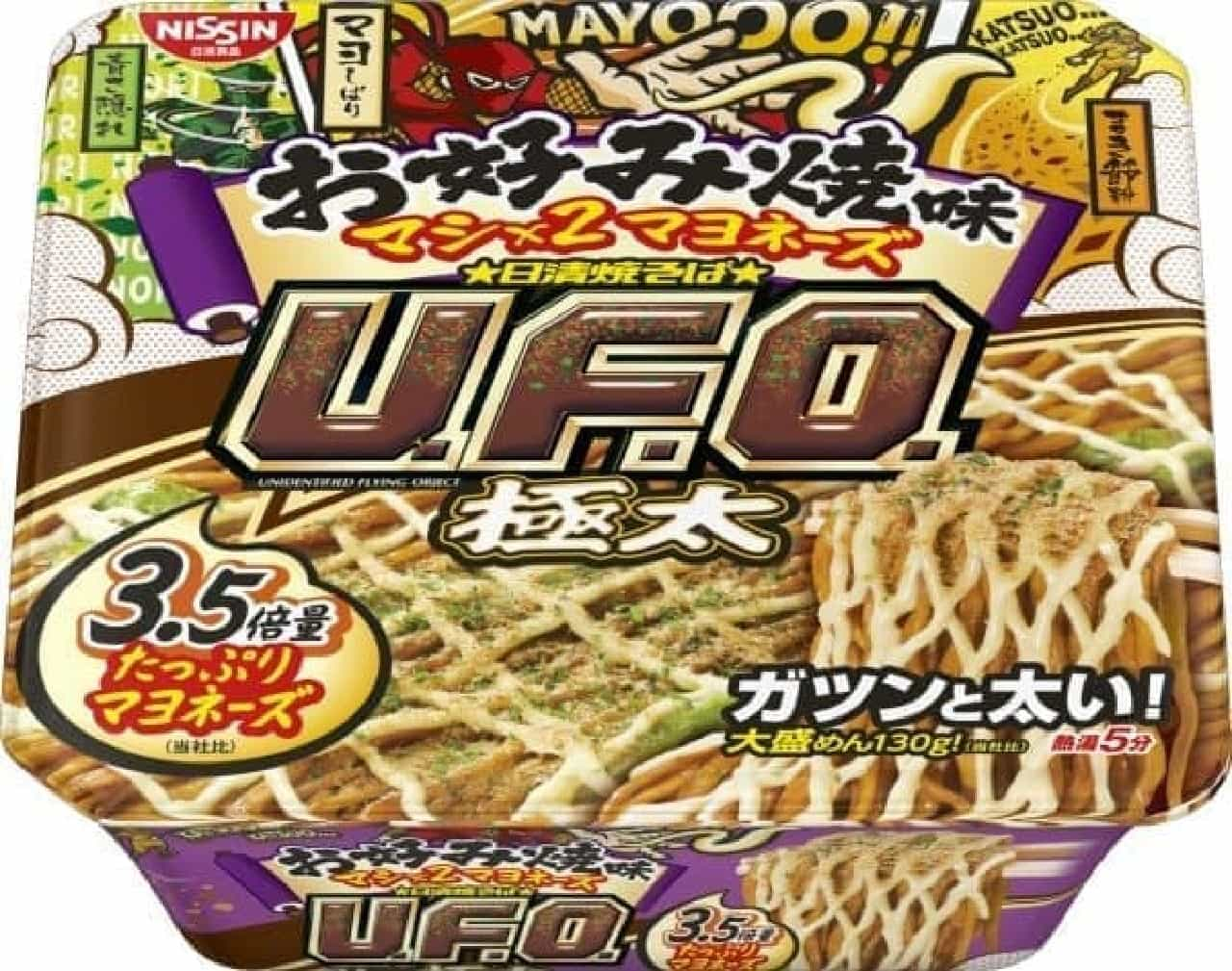 日清食品「日清焼そばU.F.O.極太 お好み焼味マシ×2マヨネーズ」