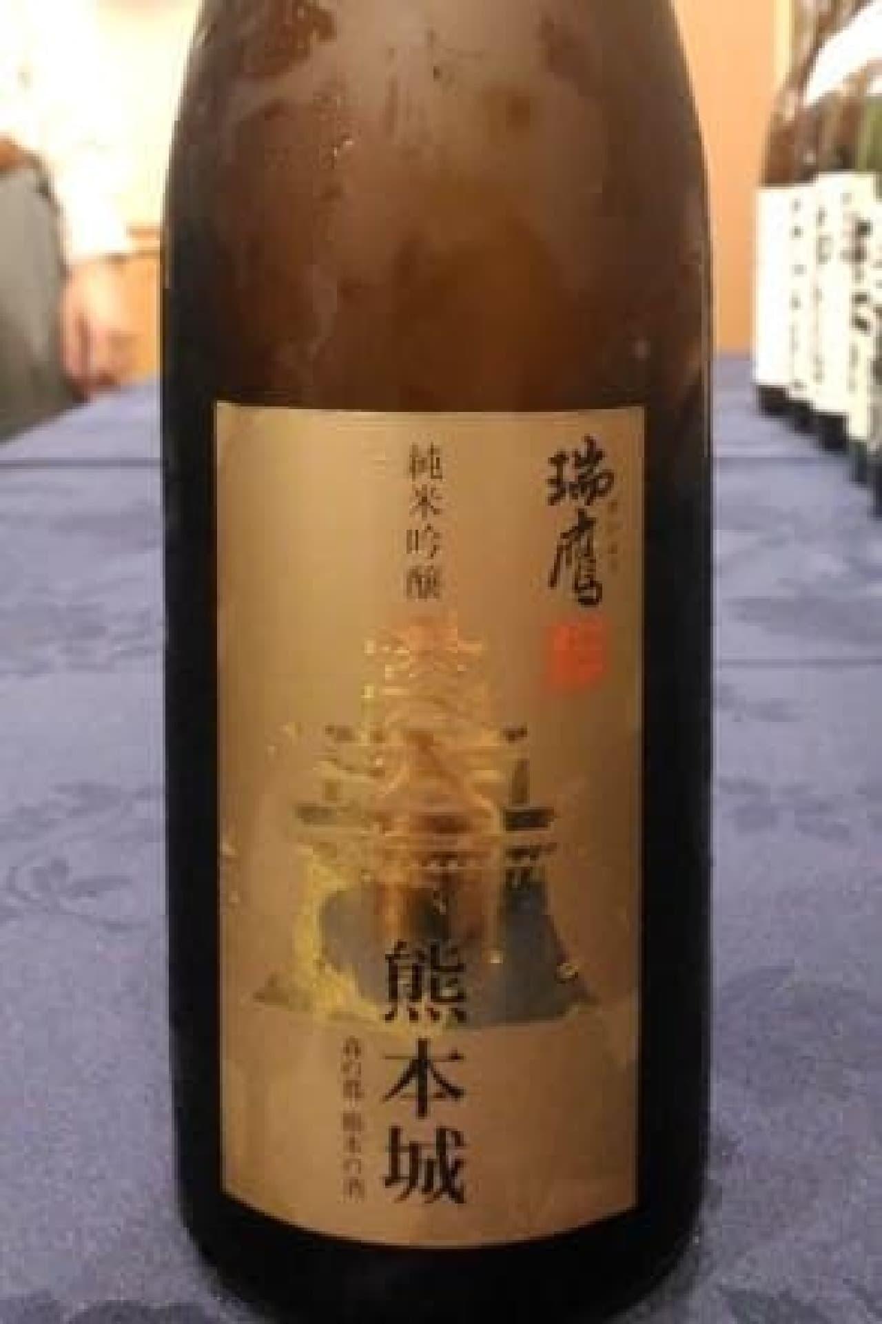 瑞鷹「純米吟醸 熊本城」旧バージョン