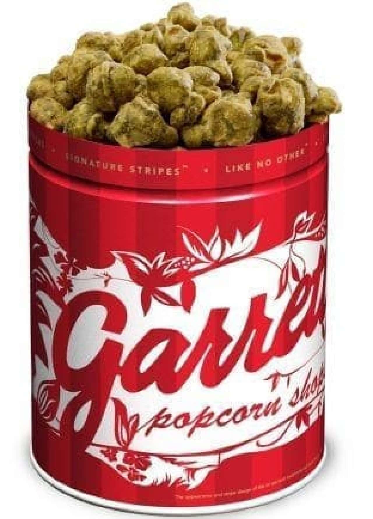 ギャレット ポップコーン ショップス日本限定フレーバー「抹茶黒蜜きなこ」