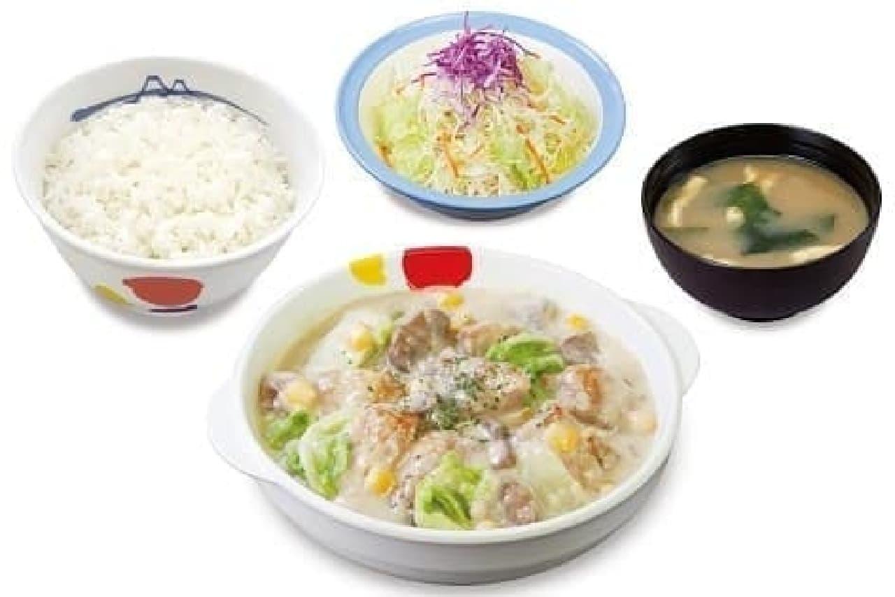 松屋「鶏と白菜のクリームシチュー定食」