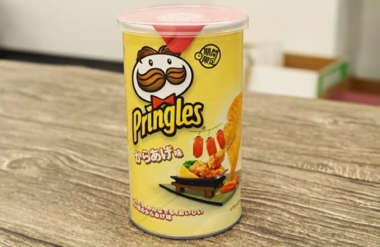 プリングルズ「からあげ味」
