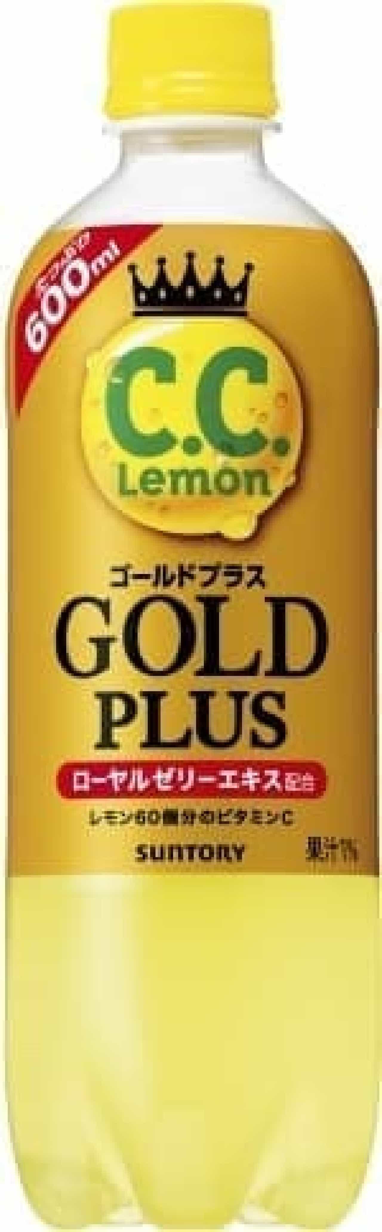 サントリー食品インターナショナル「C.C.レモンゴールドプラス」