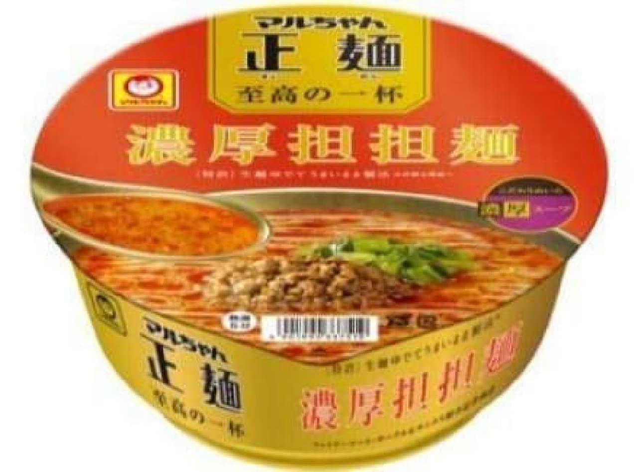 マルちゃん正麺カップ「至高の一杯 濃厚担担麺」