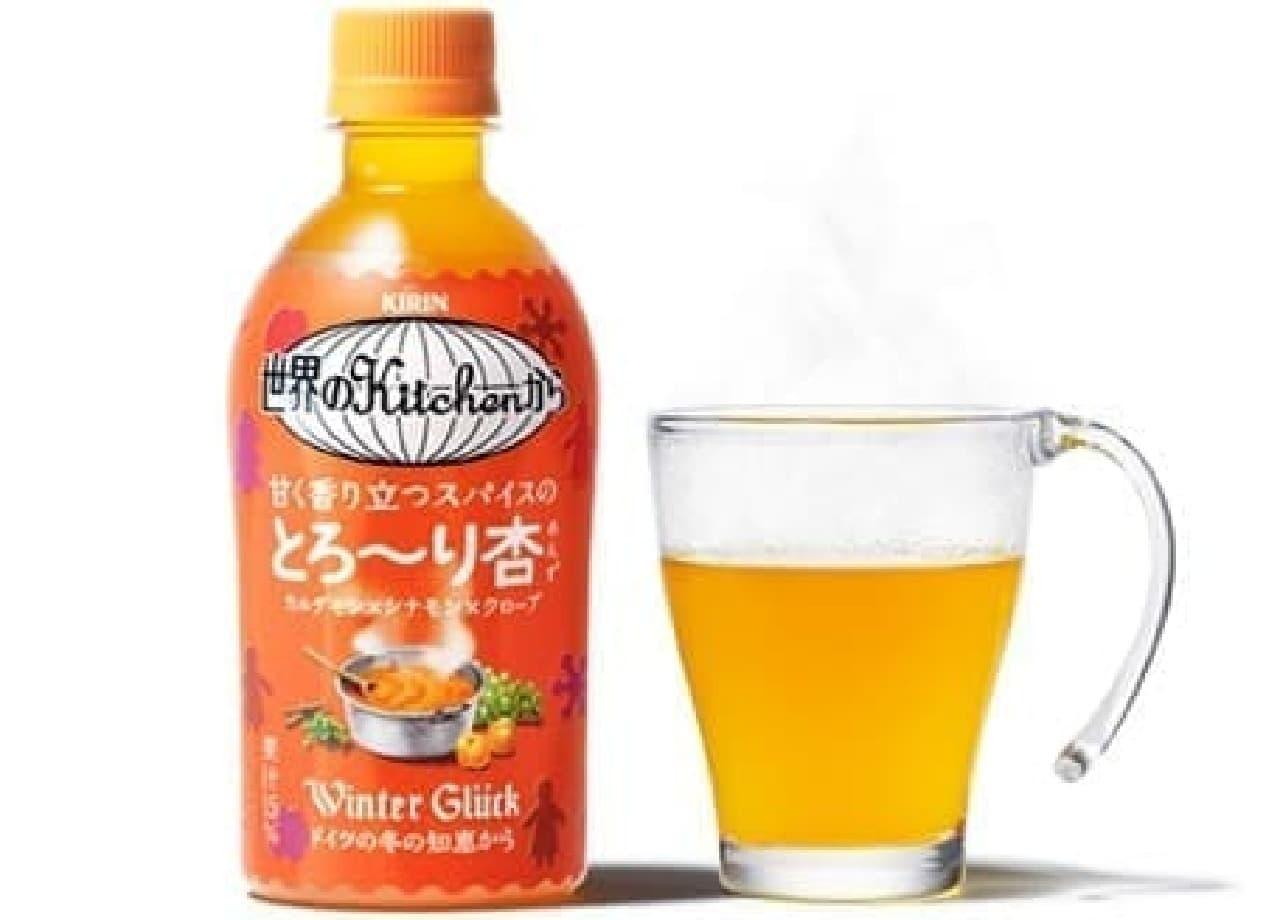セブン-イレブン限定 キリン「世界のKitchenから 甘く香り立つスパイスのとろ~り杏」