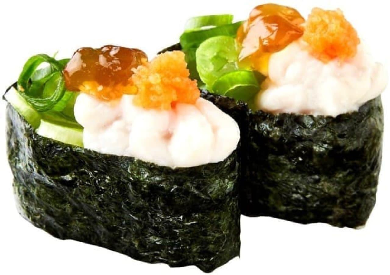 かっぱ寿司「白子ポン酢ジュレのせ」
