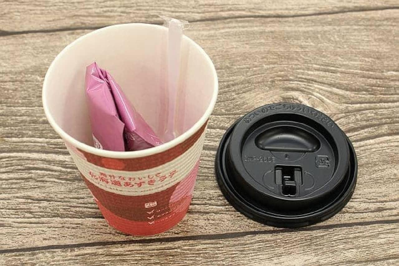 ファミリーマート「カフェ気分 素朴なおいしさ 北海道あずきラテ」