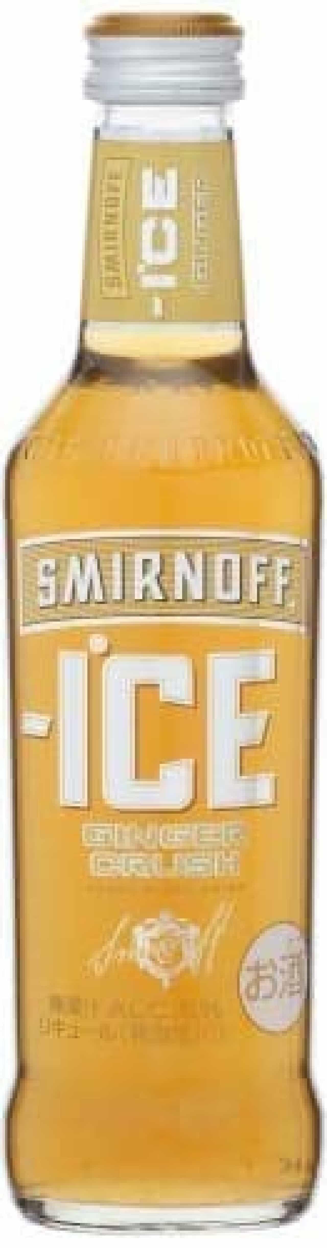 アルコール飲料「スミノフアイス ジンジャークラッシュ」