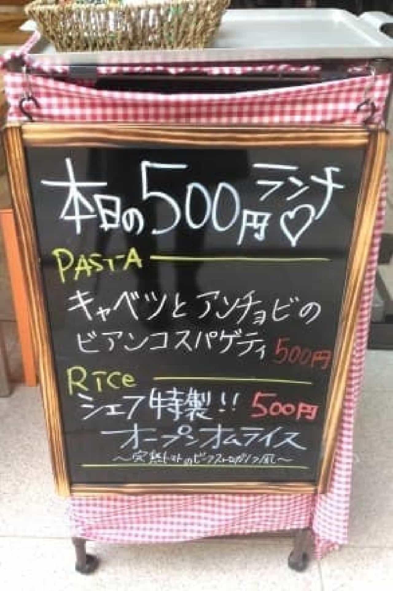 TAVERNA UOKIN(タヴェルナ ウオキン)京橋店