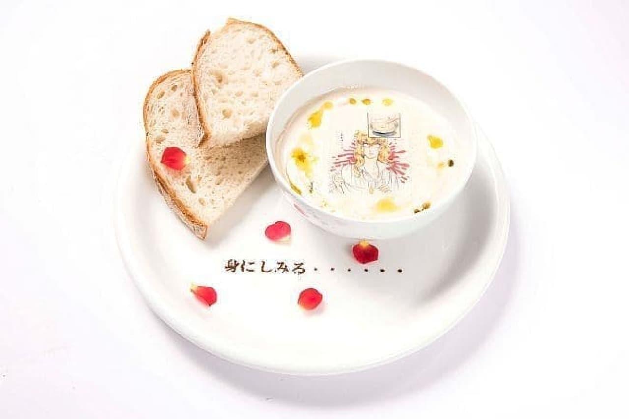 ベルばらカフェ「これだけ・・・・・・。スープ ~玉ねぎのポタージュ~」