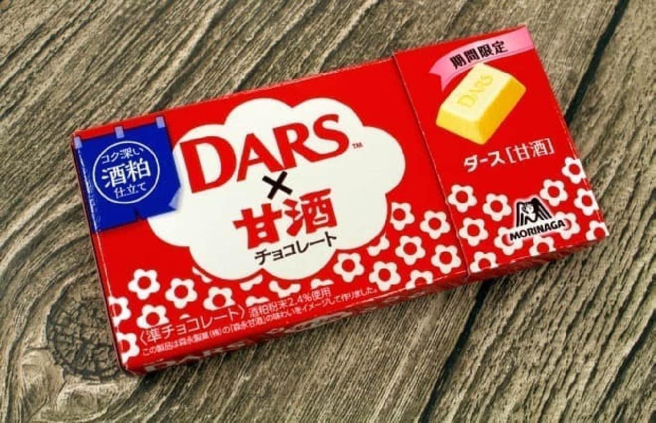 セブン-イレブン限定「DARS×甘酒チョコレート」