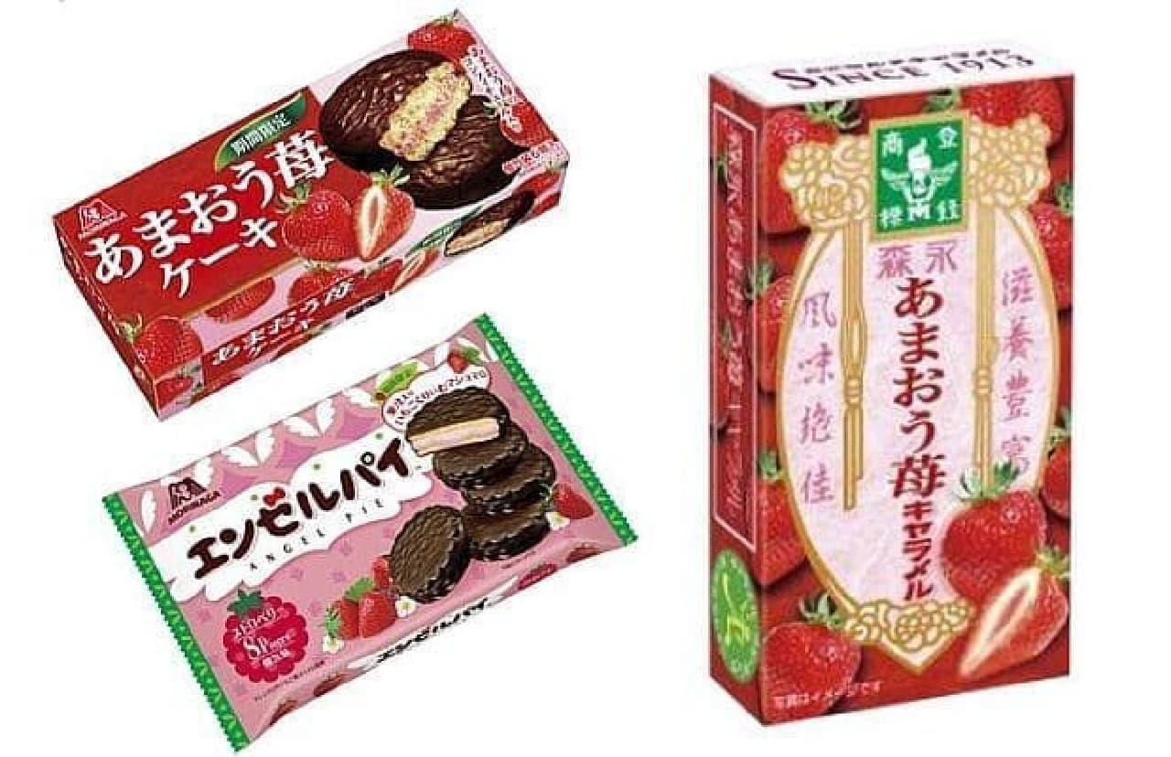 森永製菓「あまおう苺ケーキ」「あまおう苺キャラメル」「エンゼルパイ<ストロベリー>」