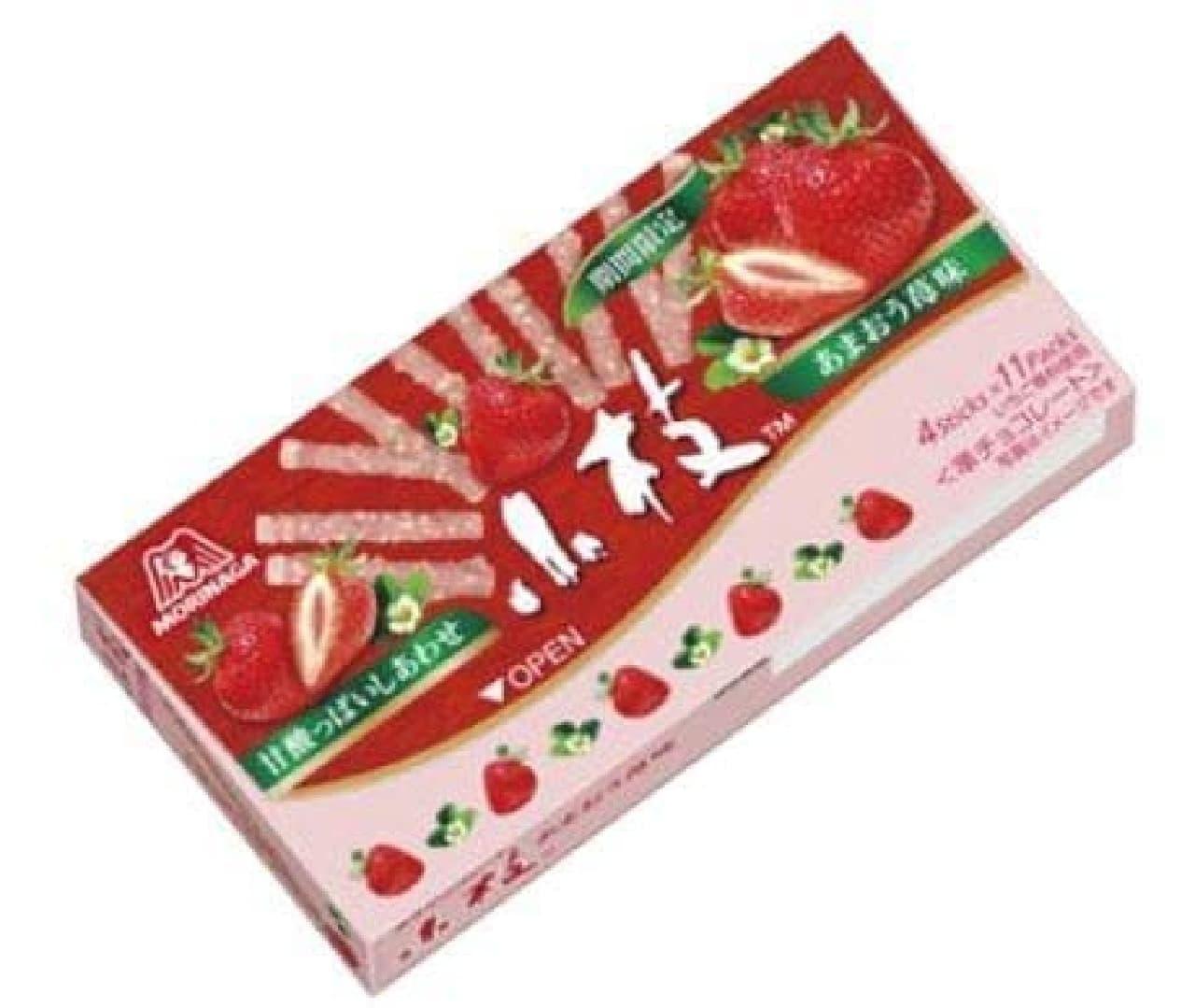 森永製菓「小枝<あまおう苺味>」