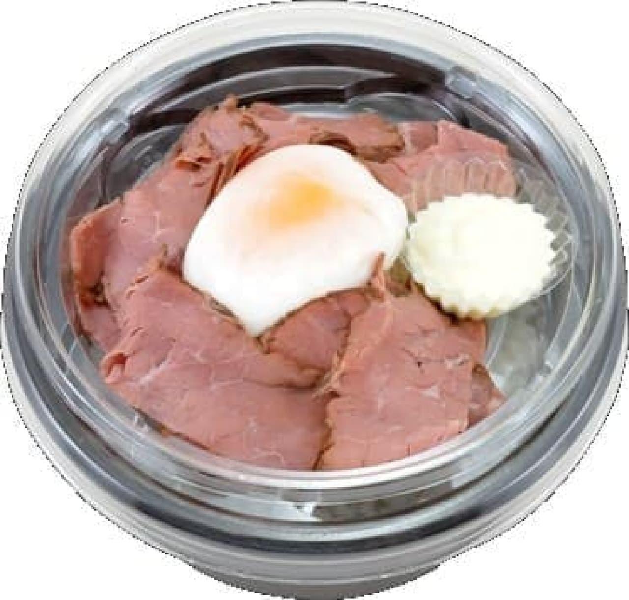 ローソン「玉子で食べるローストビーフ丼」