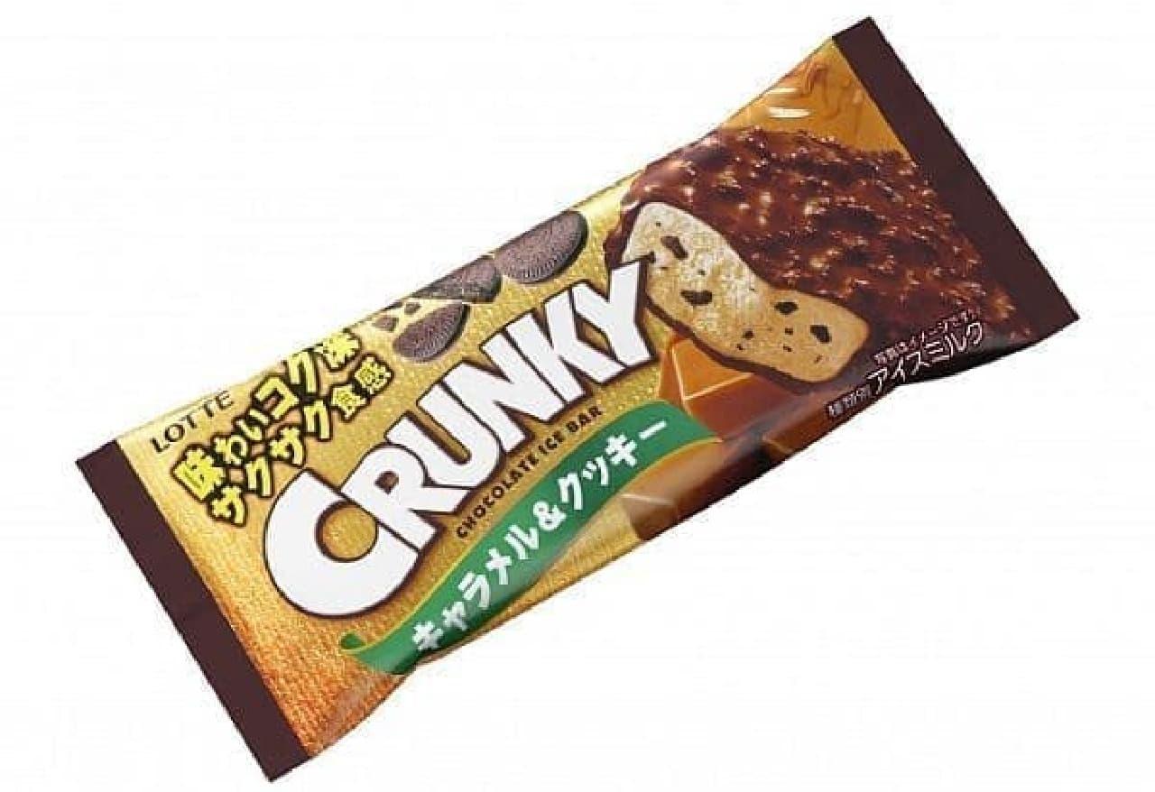ロッテアイス「クランキーアイスバー キャラメル&クッキー」