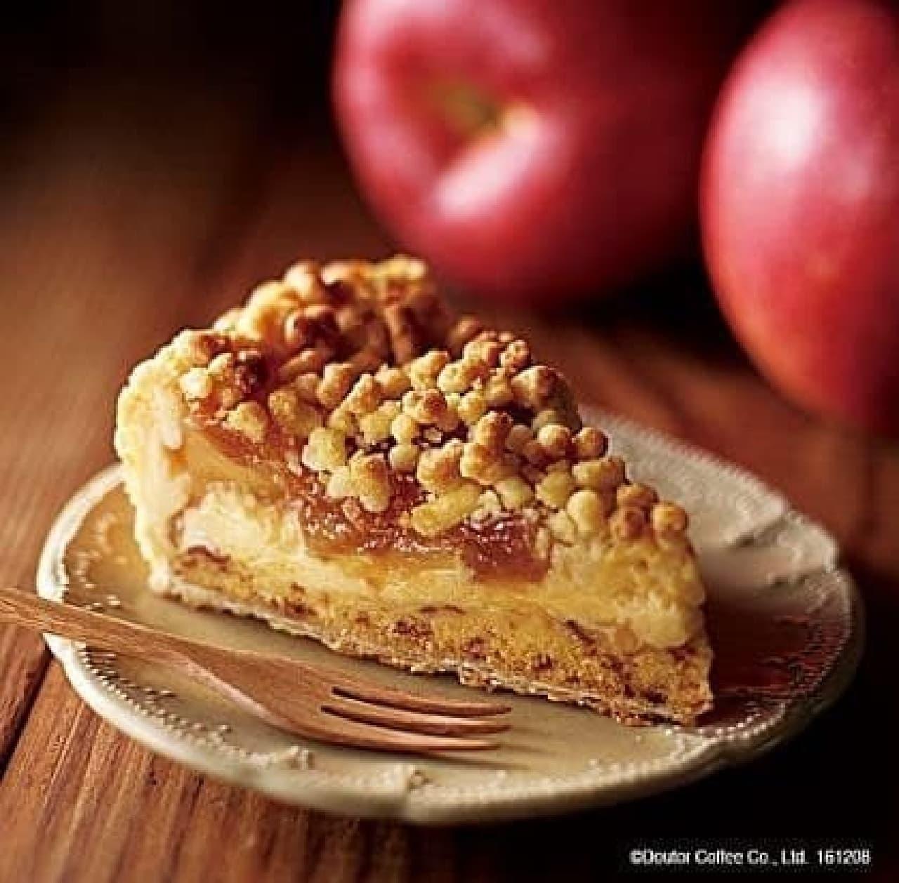 エクセルシオール カフェ「国産りんごのアップルパイ」