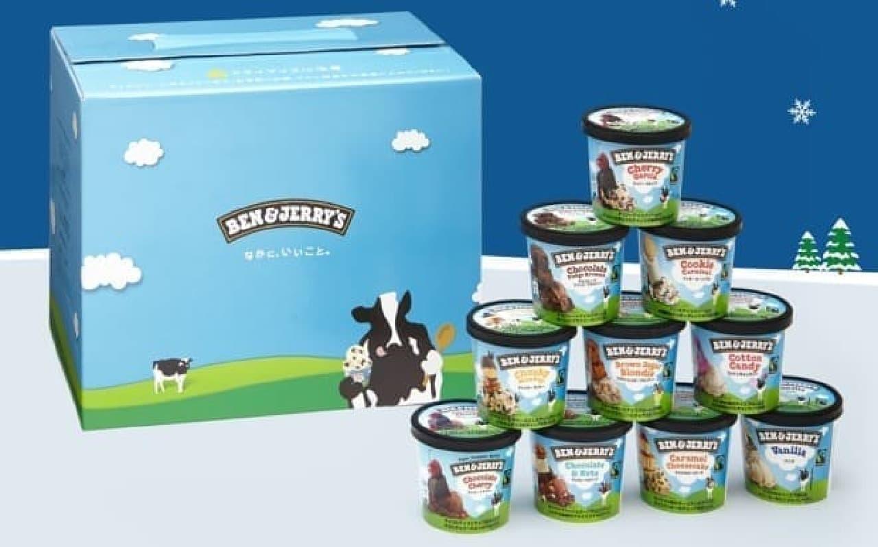 BEN&JERRY'S ミニカップアイスクリームセット