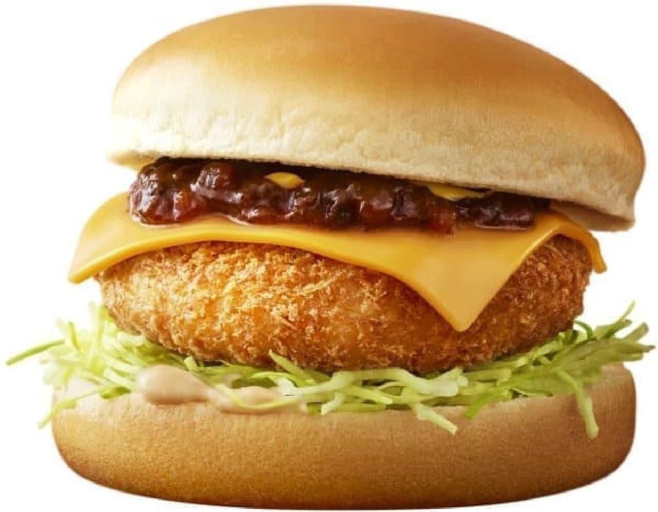 マクドナルド「超デミチーズグラコロ」
