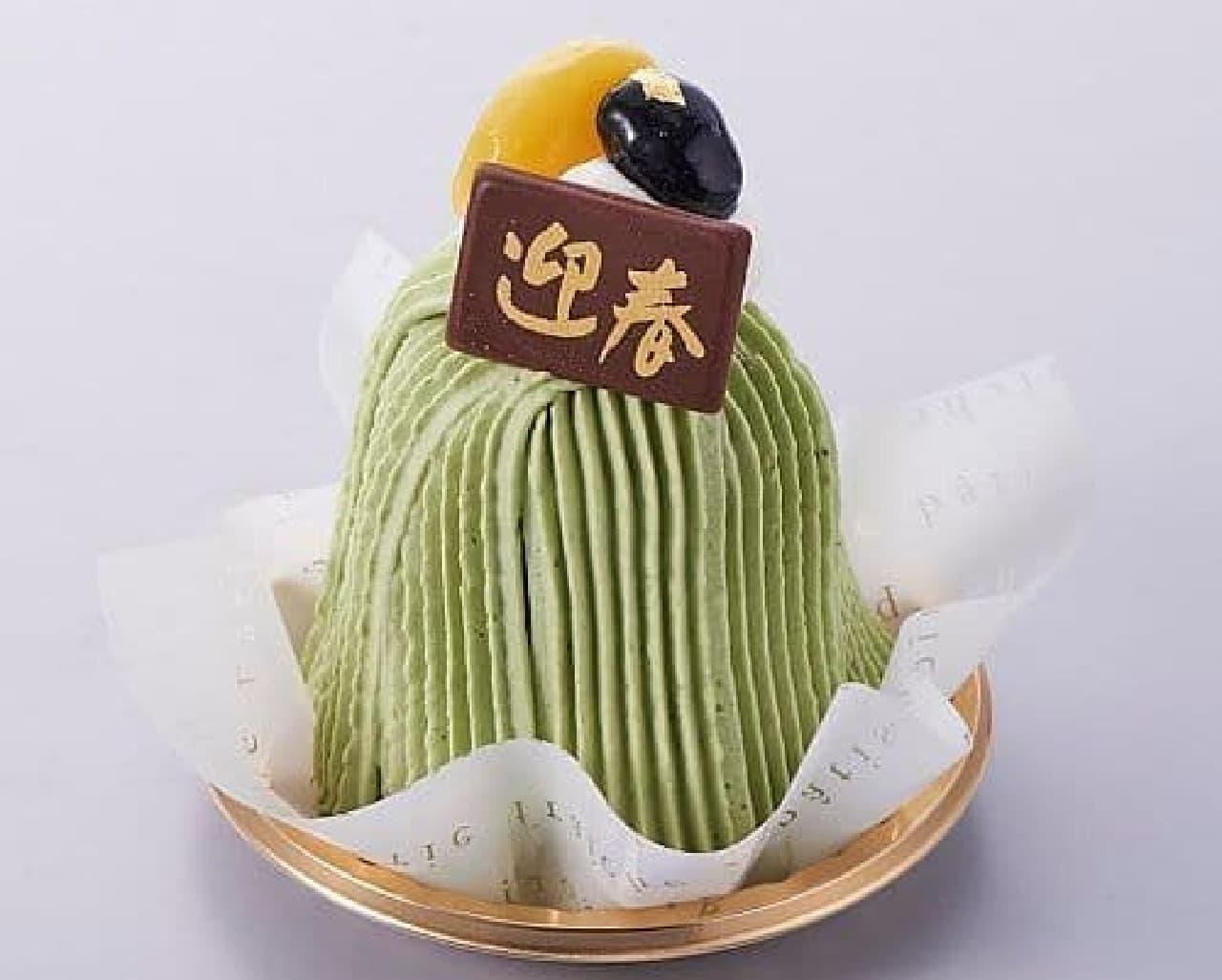 シャトレーゼ「賀正ケーキ 宇治の風」