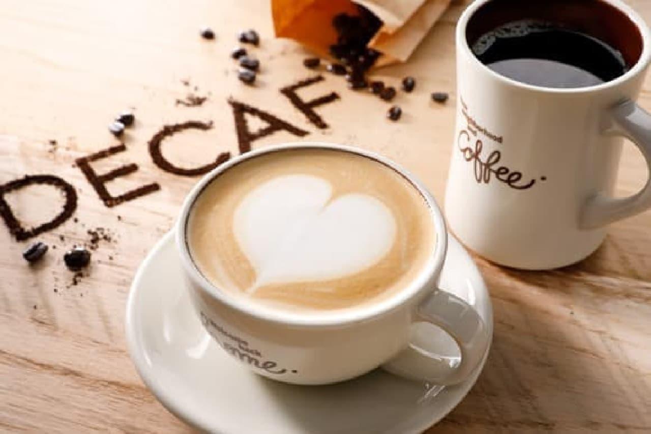 スターバックス Neighborhood and Coffee Store