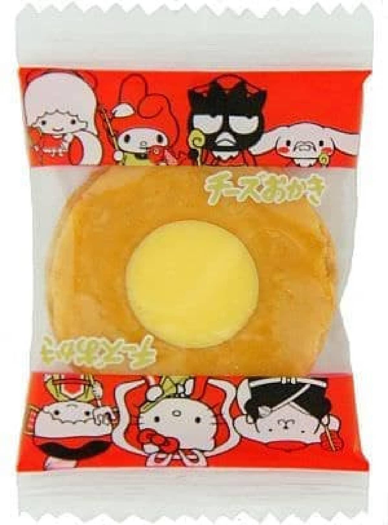 ブルボン「チーズおかき七福神(サンリオ)」