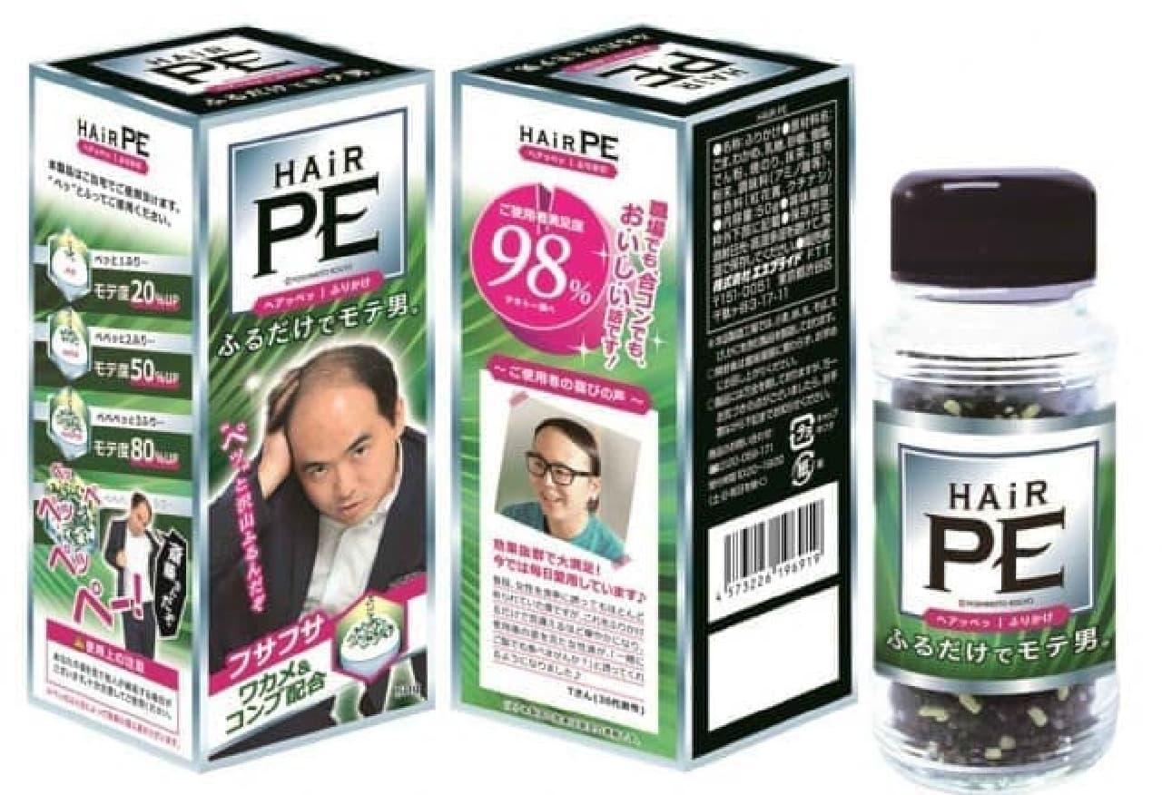 斎藤さんとコラボレーションしたふりかけ「HAiR PE(ヘアッペ)」