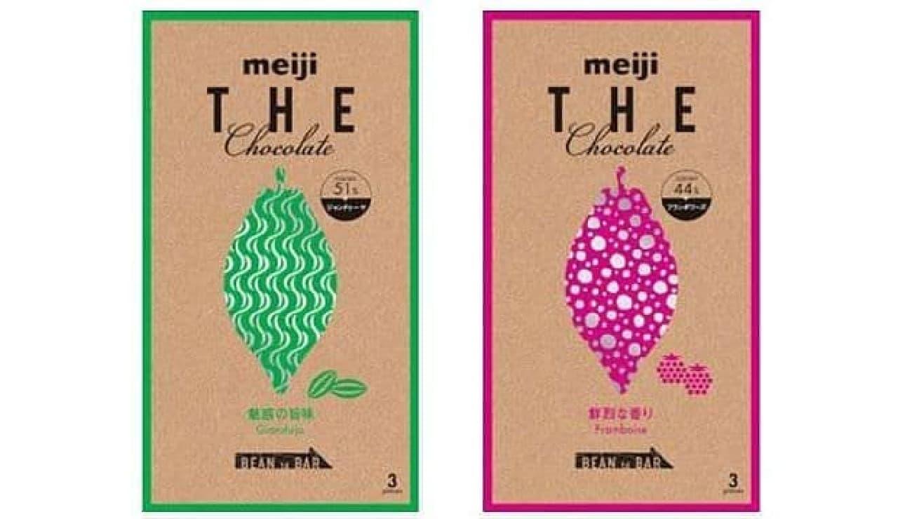 「明治ザ・チョコレート 魅惑の旨味ジャンドゥーヤ」と「同 鮮烈な香りフランボワーズ」