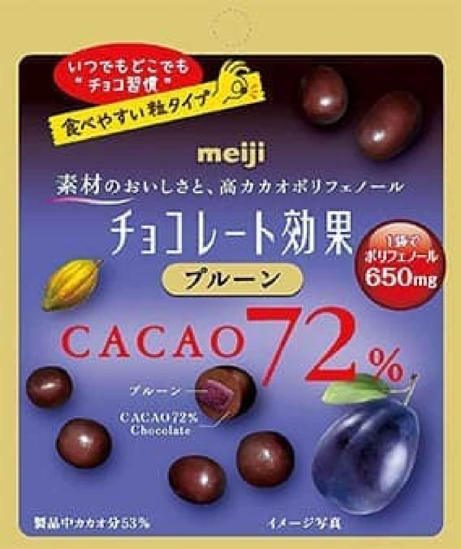 「チョコレート効果パウチプルーン」、ローソンで先行発売