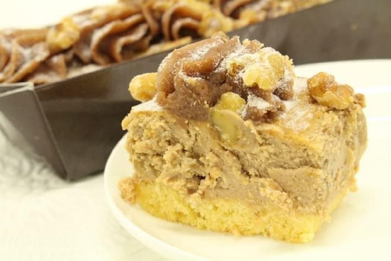 成城石井自家製 イタリア産マロンと胡桃のプレミアムチーズケーキ