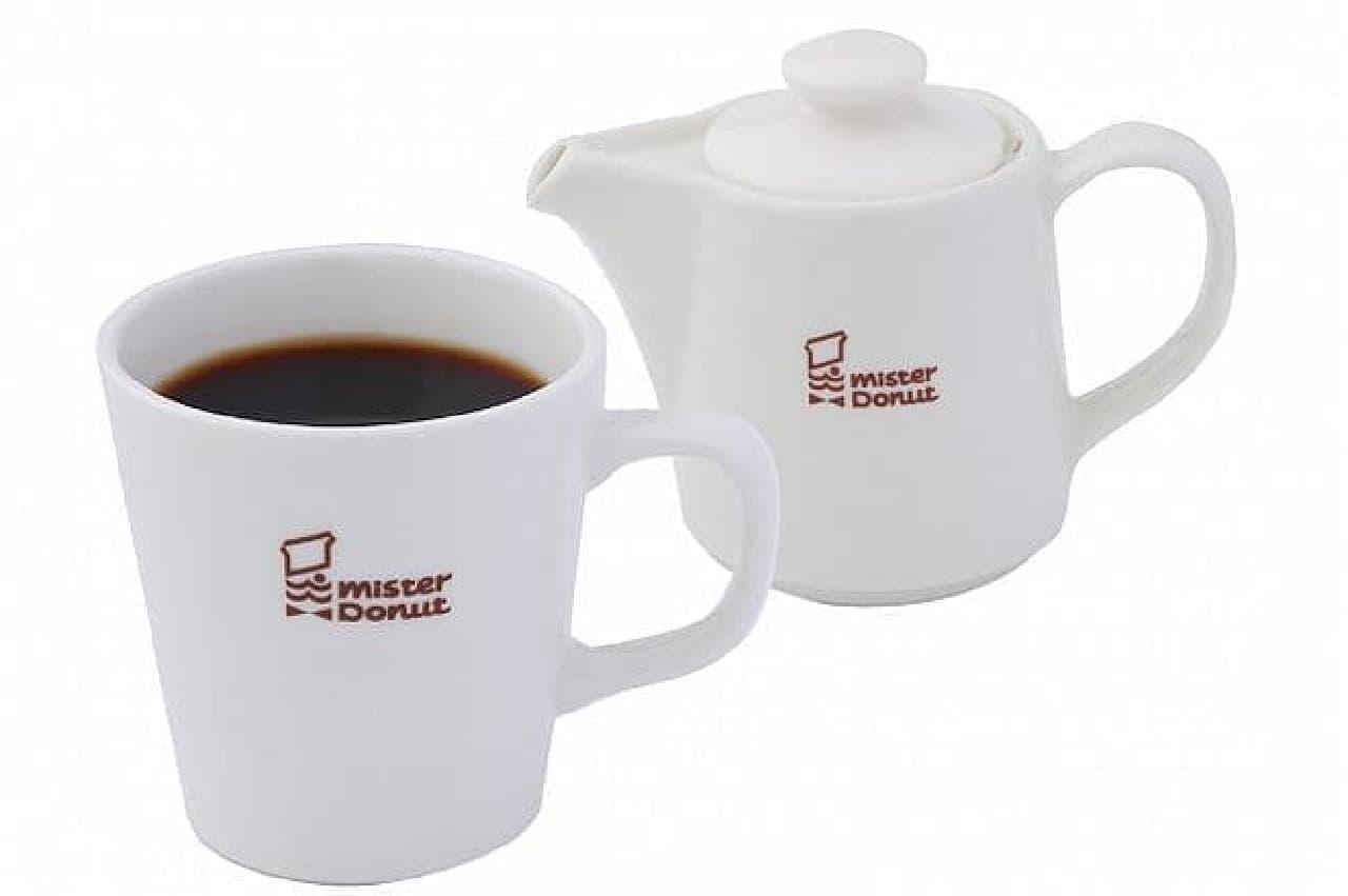 ミスタードーナツ「カフェインレスコーヒー」