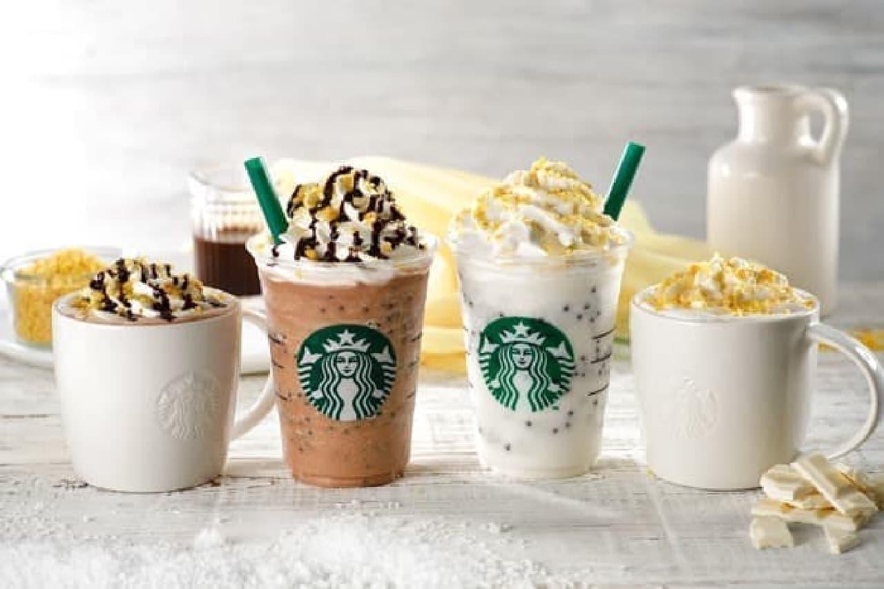 スターバックス コーヒー「チョコラティ バナナ ココ」と「チョコラティ バナナ ココ フラペチーノ」