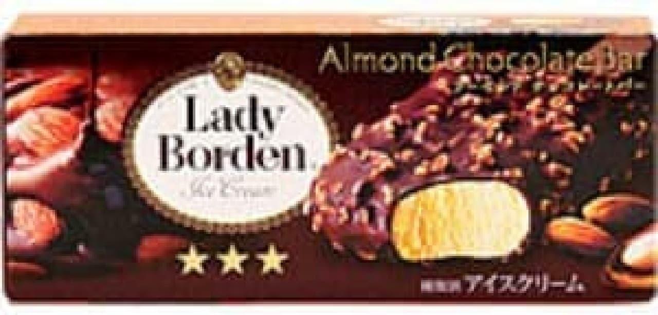 ロッテ レディーボーデン アーモンドチョコレートバー