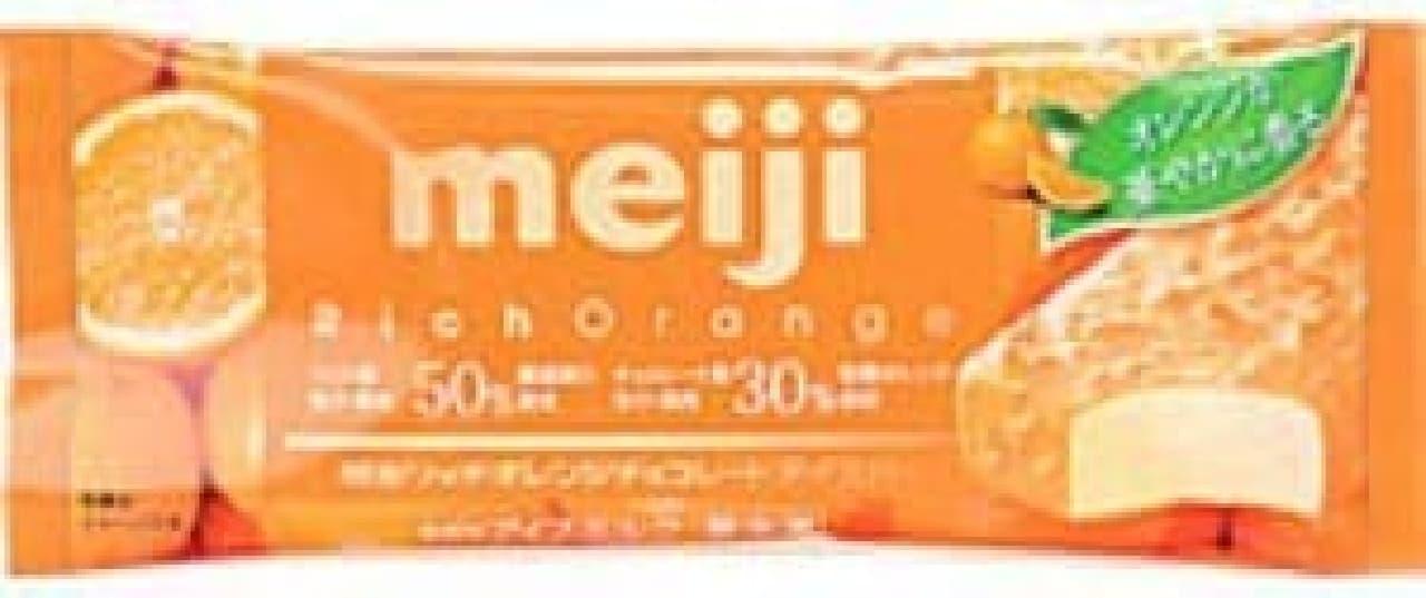 明治 リッチオレンジチョコバー
