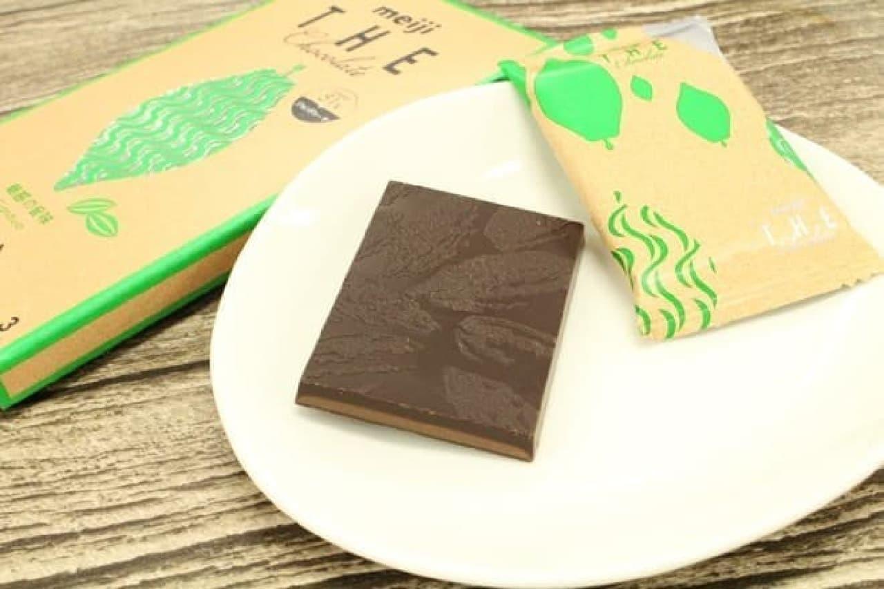 明治ザ・チョコレート「魅惑の旨味ジャンドゥーヤ」