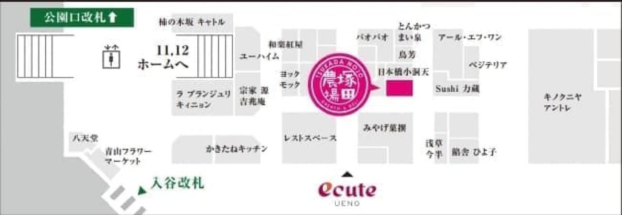 塚田農場OBENTO&DELIエキュート上野、案内図