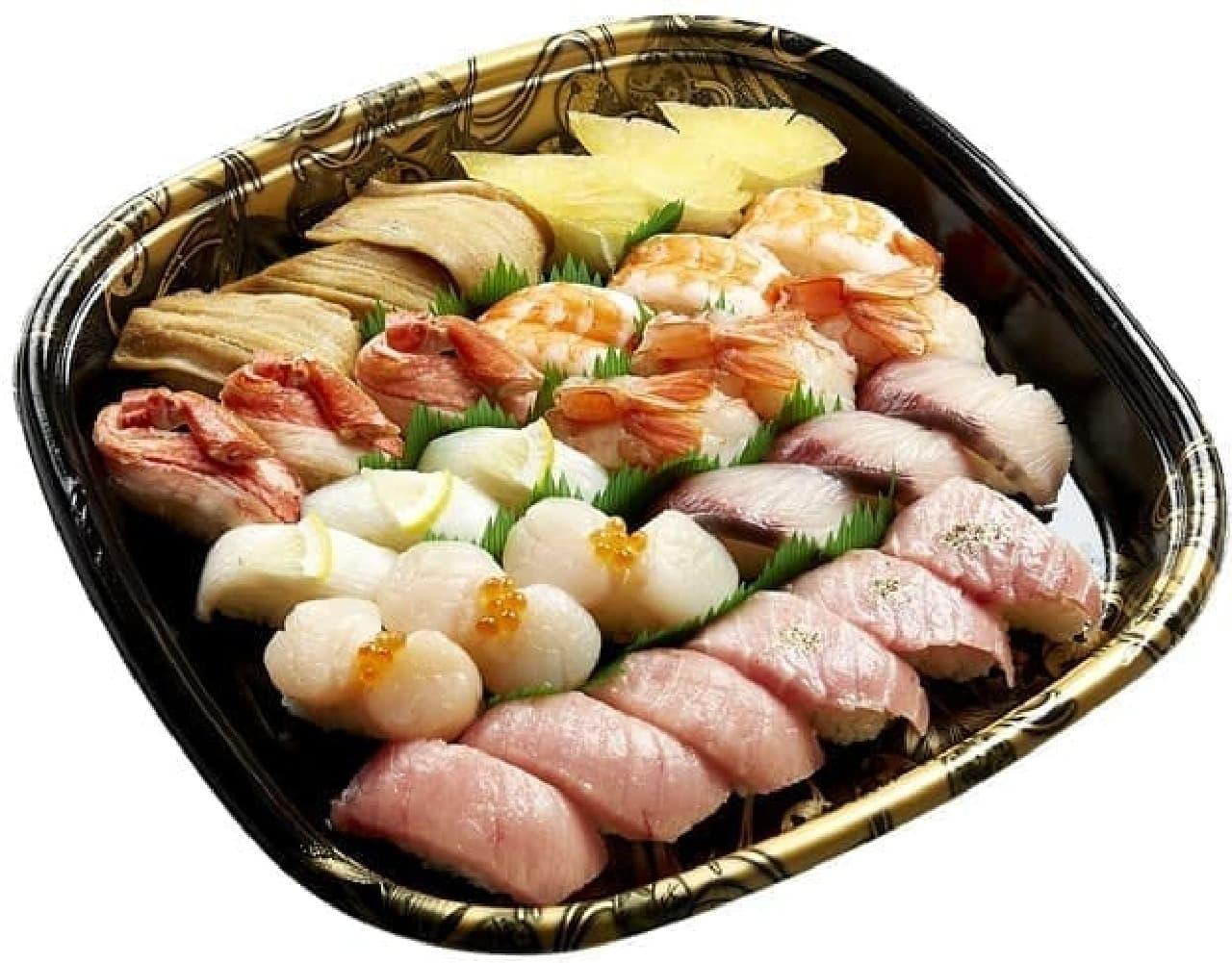 かっぱ寿司「豪華冬盛り」
